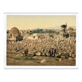 The cemetery where the family of Mahomet are burie Postcards