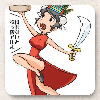 The China English story Yokohama Kanagawa Coaster