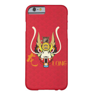 The Chinese Style design for the Year of Dragon Barely There iPhone 6 Case