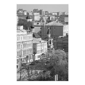 The Church of St. Nicholas in Moscow (Maroseyka) Photo Print