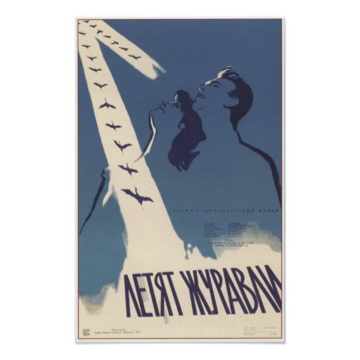 """""""The Cranes Are Flying"""" USSR Soviet Movie 1957 Print"""
