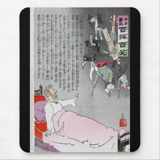 The Czar Sees His Forces Returning by Kiyochika Mousepad