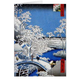 The Drum Bridge at Yuhi Hill in Meguro 1857 Card