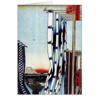 The Dyer's Street in Kanda 1857 Hiroshige Card