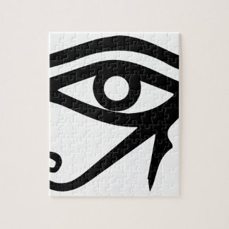 The Eye of Ra Jigsaw Puzzle