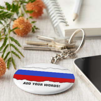 The Flag of Russian Basic Round Button Key Ring