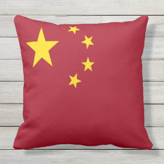 The flag of the People's Republic of China Cushion