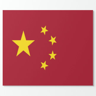 The flag of the People's Republic of China Wrapping Paper