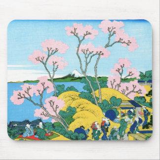 The Fuji from Gotenyama at Shinagawa Hokusai Mouse Pad
