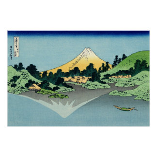The Fuji reflects in Lake Kawaguchi Poster