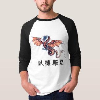 The gentleman dragon t shirt chinese