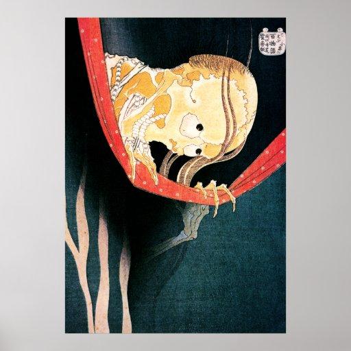 The Ghost of Kohada Koheiji, Hokusai Poster