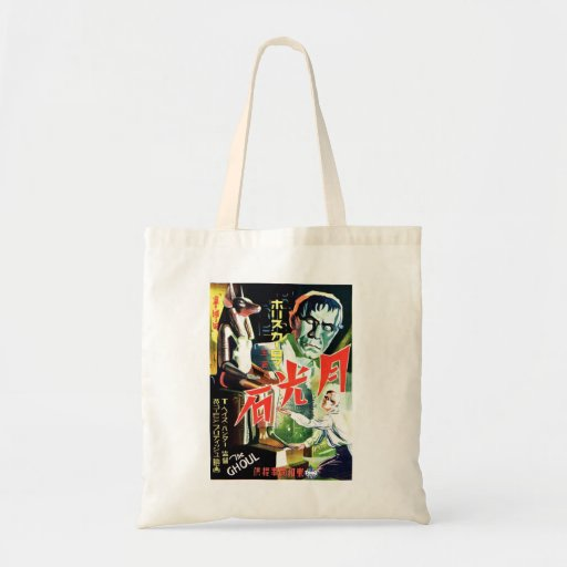 """The Ghoul"" (Japanese) Bag"