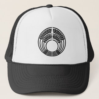 The god of harvest holding rice plant trucker hat