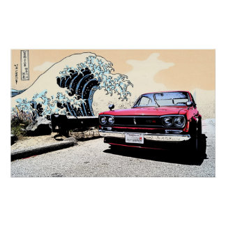 """The Great Hakosuka"" Skyline on PCH Poster"