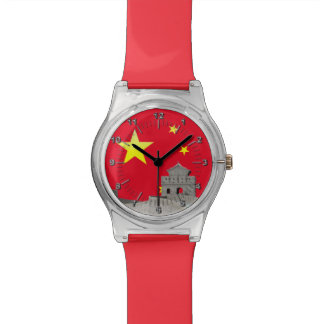 The Great wall of China Watch