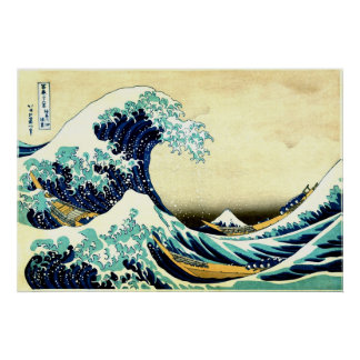 The Great Wave Bright Version High Resolution Art Poster