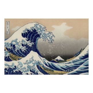 """The Great Wave"" copy of Hokusai's original c.1930 Poster"