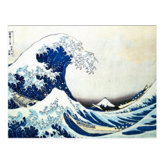 """The Great Wave"" Japanese Painting by Hokusai Postcard"