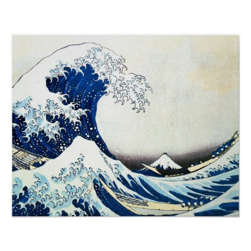 """The Great Wave"" Japanese Painting by Hokusai Print"
