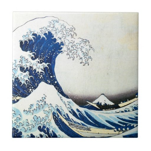 """The Great Wave"" Japanese Painting by Hokusai Ceramic Tile"