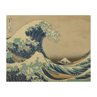 The Great Wave off Kanagawa (神奈川沖浪裏) Wood Canvas