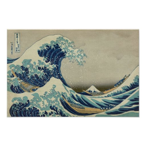 The Great Wave off Kanagawa (Hokusai) Posters