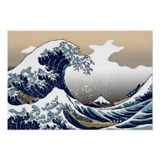The Great Wave off Kanagawa - Japanese Art Poster