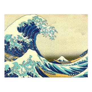 """""""The Great Wave Off Kanagawa"""" Postcard"""