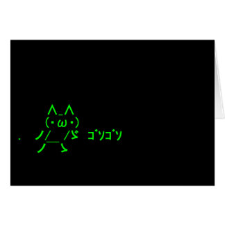 """The green color which """"with Japanese ASCII Art Card"""