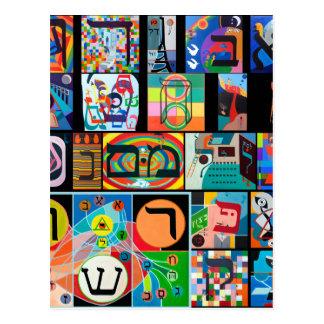The Hebrew alphabet - alephbet Postcard