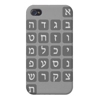 The Hebrew Alphabet iPhone 4 Cover
