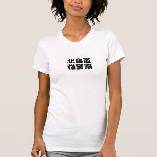 The Hokkaido cat police Tshirt