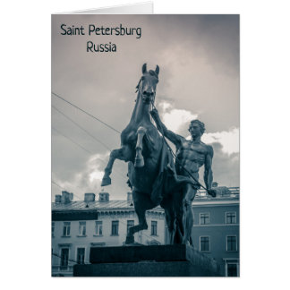 """""""The Horse Tamers"""", St.Petersburg, Russia. Card"""