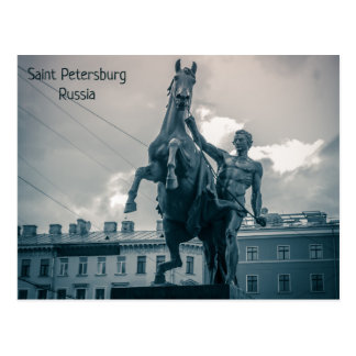 """""""The Horse Tamers"""", St.Petersburg, Russia. Postcard"""