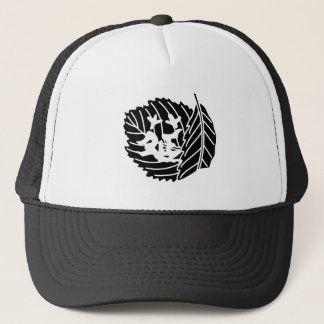 The insect ku it is and breaks Kashiwa Trucker Hat