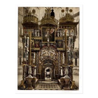 The interior of the Holy Sepulchre, Jerusalem, Hol Postcard