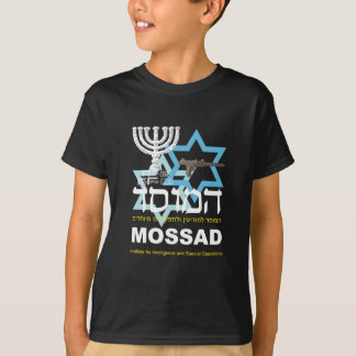 The Israeli Mossad Agency T-Shirt
