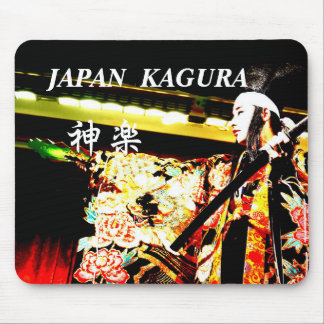 The Japanese traditional art. Dance of kagura of Mouse Pad
