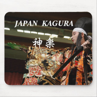 The Japanese traditional cultural entertainment* Mouse Pad