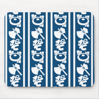 The Japanese traditional pattern ax koto Mouse Pad