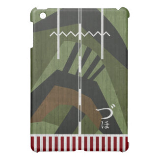 The Jipango navy it is light the aircraft carrier  Cover For The iPad Mini