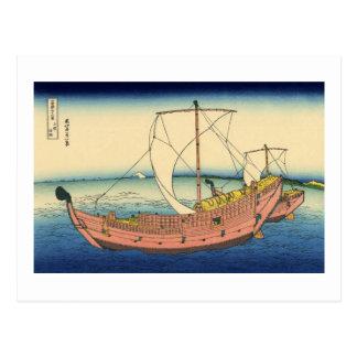 The Kazusa Province Sea Route Postcard