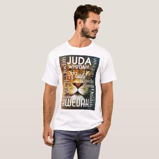 The kingdom of Judah   Tshirt
