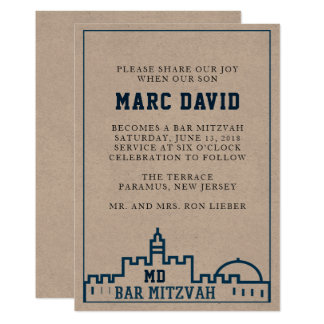 The Kotel - Kraft Bar Mitzvah Invitation