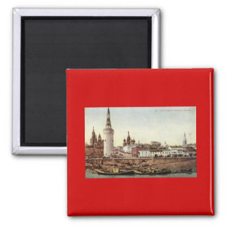 The Kremlin, Moscow, Russia 1915 Vintage Square Magnet