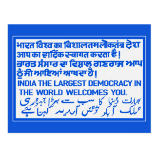 The Largest Democracy Sign, India Postcard