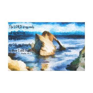 The Lord is my rock canvas print