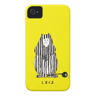 The ma which it does and sows iPhone 4 cases
