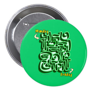 The Maze Buttons